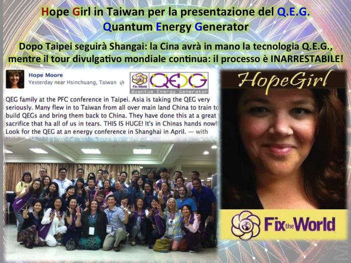 Hope Girl Taiwan