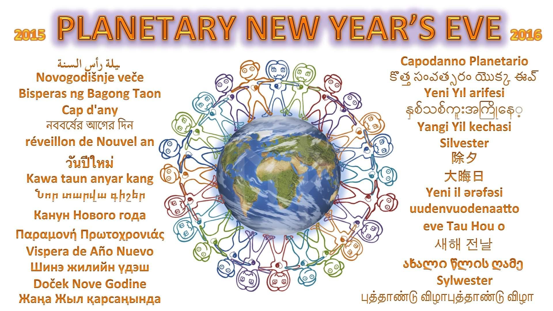 PIC Capodanno planetario 1.1 res
